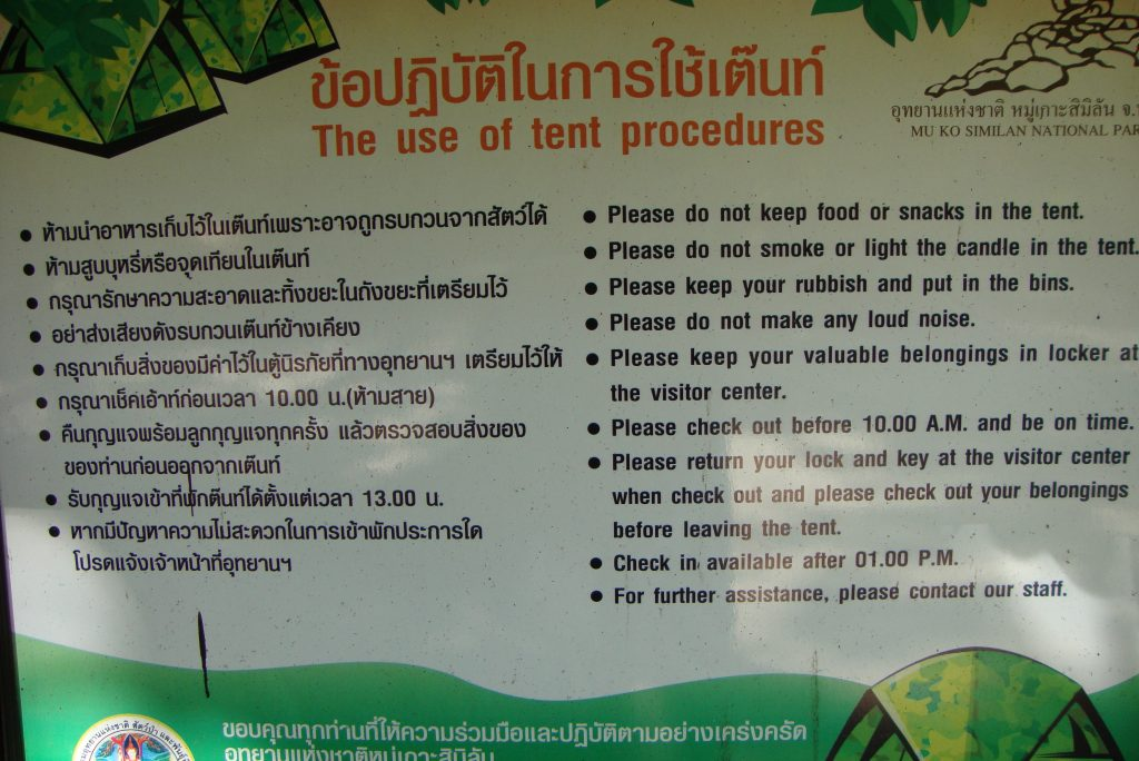 Similan tent procedures
