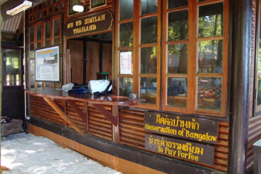 Similan Island 4 park